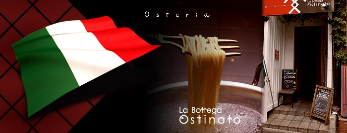La Bottega Ostinato(ラ・ボッテガ オスティナート)